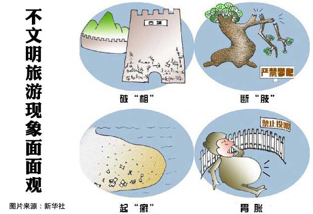 保护海洋生物公约