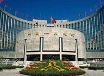 中国式钱荒:钱跑哪去了?