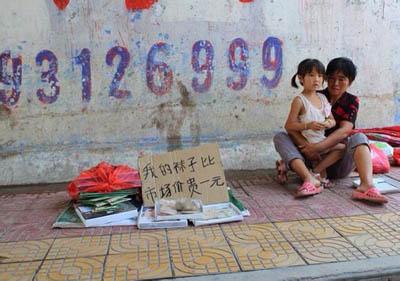 4岁卖袜救父女生或将有个代理妈妈(图)呦女孩哎我回复图片