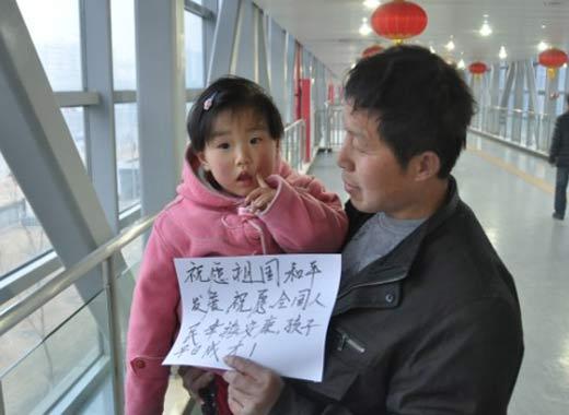 漂在北京,活在希望上