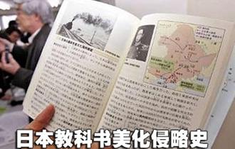日本打压韩国