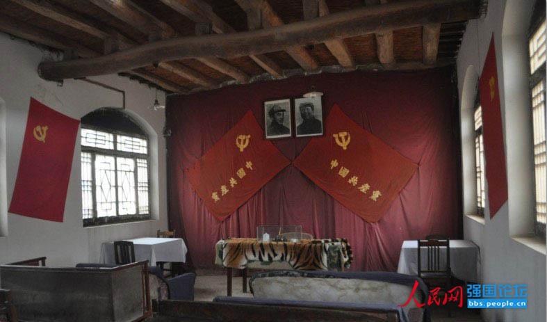 召开了具有伟大历史意义的中共中央七届二中全会,描绘了新中国的图片