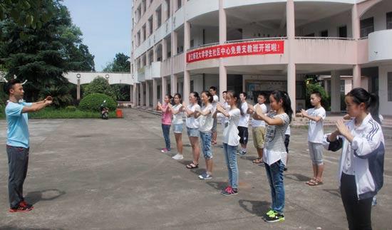 浙江师范大学织梦团队义卖筹钱做志愿服务