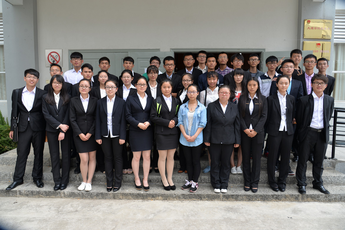 大理大学:大学生骨干团队 实践地:云南大理图片