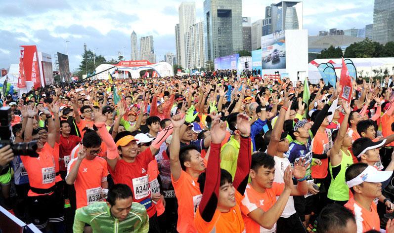 本次赛事设全程、半程和迷你马拉松3个项目,来自46个国家和地区