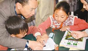 偏远县城中学校长:我要让山里娃看到希望