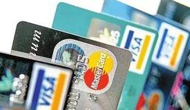 2016年银行卡欺诈率增29%