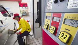 汽油、柴油价格迎年内第四次上调