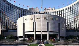 央行:3月份发行各类债券4.2万亿元