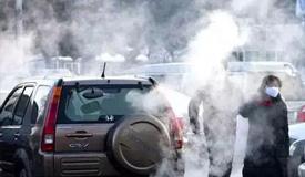 2016年机动车污染物 排放比上年削减1.3%