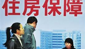 北京西城部分学区房单价下跌逾2万元