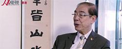 杨孙西:背靠祖国是香港的强大优势第十、十一届全国政协常委杨孙西表示,爱国是所有炎黄子孙的固有情怀。[阅读]