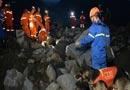 茂县山体垮塌救援:118名失联人员名单公布,现场正展开全覆盖搜索![阅读]