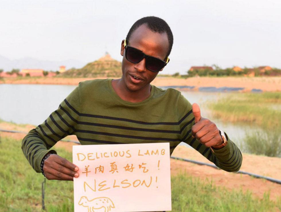 Nelson  来自:肯尼亚  内蒙古印象关键词:羊肉真好吃!
