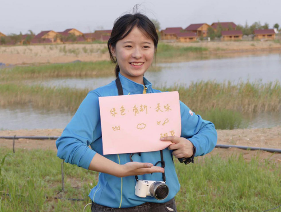 庄晓莹  来自:传媒大学  内蒙古印象关键词:绿色,清新,美味。