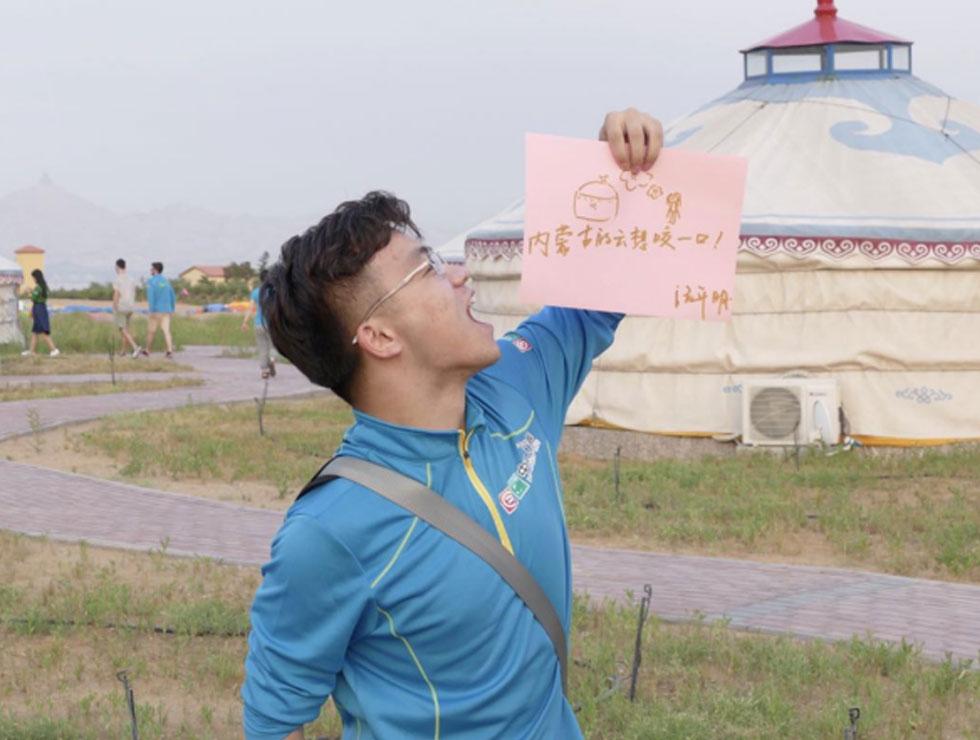 汪开明  来自:首经贸大学   内蒙古印象关键词:内蒙古的云(让我)想咬一口!
