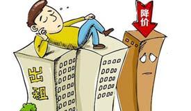 6月北京租房市场持续升温