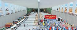中国加速打造粤港澳大湾区粤港澳三地将在中央有关部门支持下,打造国际一流湾区和世界级城市群。[阅读]