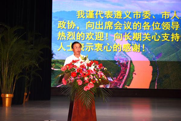民革中央推动云贵川三省政协签约助推赤水河流域发展协作