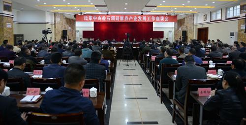 齐续春率队调研重庆石柱康养产业