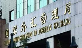 国家外汇管理局:8月外汇储备31097亿美元