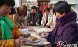 邢台:运河古村饺子宴集体过大年