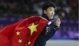 高清:高亭宇获速滑男子500米季军创历史