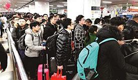 北京西客站昨迎来返程高峰