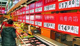 40元一斤的猪肉何以被预订一空?