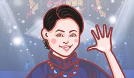 59岁倪萍与《等着我》说再见