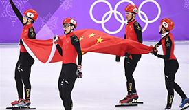 高清:短道速滑男子5000米接力中国摘银