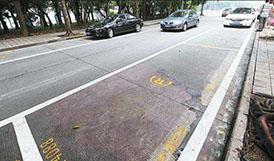 北京:春节占道停车收50元被责令退款
