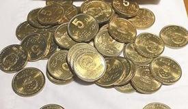陪伴90后成长的5角硬币成了收藏黑马