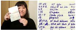 日本女孩:中国给我实现价值的舞台1月30日,中森菜实成为首位获得中国签发的外国人才签证的日本人。[阅读]
