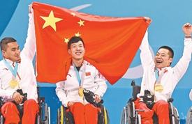 中国轮椅冰壶队夺得冬季残奥会首金