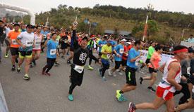 """2018""""健康中国""""马拉松系列赛首站开跑"""