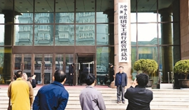 中国大踏步构建服务型政府