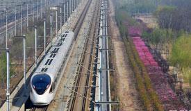 4月10日起全國鐵路實行新列車運行圖