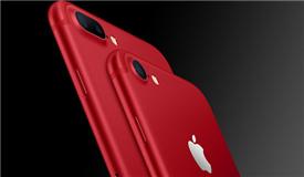 蘋果推出iPhone8紅色特別版 售價5888元起