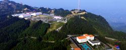 揭秘全國採氣最強儲氣庫在華蓥山麓,隱藏著一個龐大的天然儲氣庫,採氣量日最大能達到2200萬立方。﹝閱讀﹞