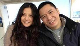 赵薇夫妇禁入证券市场5年