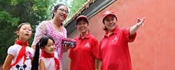 """总书记和我们是街坊在""""红墙意识""""的引领下,北京西城区绝对忠诚,做好地区各项工作。[阅读]"""