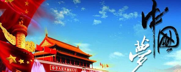 """构建中国话语体系的力作何毅亭评""""中国梦·中国道路""""丛书:构建中国话语体系的力作[阅读]"""