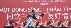 """中越民众大联欢 共庆""""三月三""""中越民众以歌会友,以舞传情,共同欢度""""三月三""""传统节日。[阅读]"""