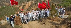 时刻铭记共产党员的另一个生日中国延安干部学院干部培训历史上第一次举行集体政治生日。[阅读]