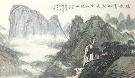 刘大为杨晓阳等名家共同创作巨幅画作