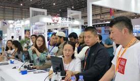 中国加博会助推东莞加工贸易实现转型升级