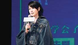 刘若英:感情中要勇敢表达,不要留遗憾