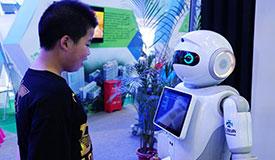 聚焦首届数字中国建设峰会