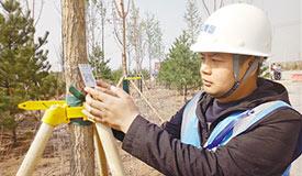 履行植树义务 共建美丽中国
